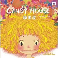 嘉盛英语想象力系列任务绘本:糖果屋(Candy House)