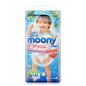 [当当自营]Moony 日本进口纸尿裤 婴儿纸尿裤 尿不湿 婴儿拉拉裤 大号男宝宝 L44片(适合9-14kg)
