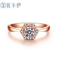 佐卡伊 如果蜗牛有爱情同款钻石求婚戒指18K金钻戒女婚戒女戒珠宝