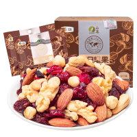 包邮 山萃 中粮每日坚果 混合坚果 175g (25g*7包)  干货坚果休闲零食