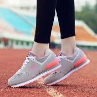 【货到付款】领舞者男鞋女鞋休闲鞋情侣鞋跑步鞋运动鞋轻跑鞋1616