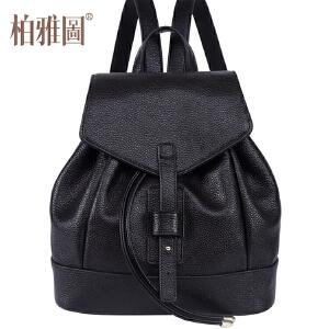 【支持礼品卡支付】柏雅图 新款时尚双肩包女学院风背包真皮包包多功能