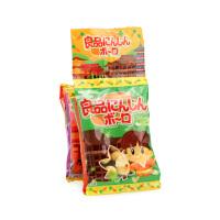 日本良品RYOHIN BOLO胡萝卜奶豆5连包 进口零食 磨牙饼干小馒头