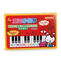 趣威文化 童谣小钢琴 宝宝早教玩具 儿童乐器玩具3-10岁