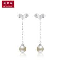 【周大福佳礼 可礼品卡购】周大福珍珠银吊坠定价 AQ33086