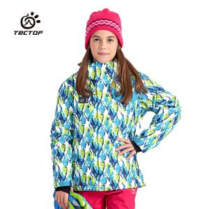 tectop探拓情侣款单双板滑雪服防风加厚保暖棉服