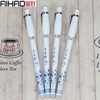 新款爱好摩易擦中性笔 8024兰花瓷图案可擦中性笔 0.5全针管