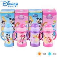 迪士尼真空杯子保温杯不锈钢杯儿童水杯吸管杯儿童用水杯
