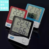 电子温度计 湿度计 室内温湿度计 ( 高精确 自带闹铃 时间)(两件优惠套装) 品益HTC-1