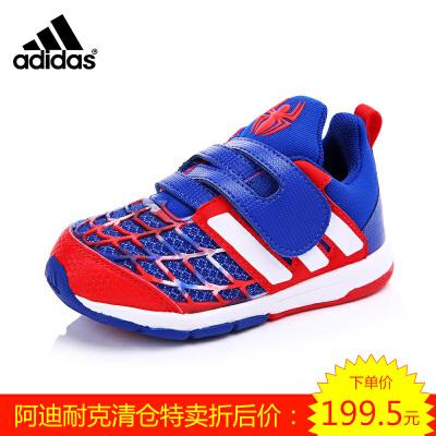 【特卖款】Adidas/阿迪达斯童鞋2016秋冬男女童训练鞋小童时尚休闲鞋AQ3781
