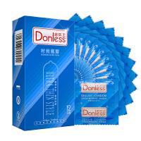 多乐士避孕套时尚超薄系列1盒 安全套共12只 纤薄 保险套 情趣 成人用品