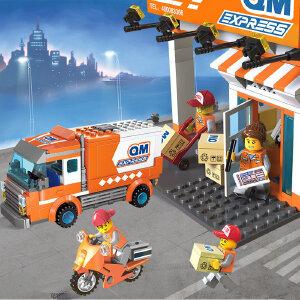 启蒙 拼装积木城市系列救护观光车快递巴士塑料拼装拼插男孩玩具