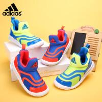 adidas/阿迪达斯童鞋2016秋季新款毛毛虫童鞋小海马儿童运动鞋中大童鞋童鞋女男童鞋女童鞋BA8721