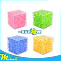 【魔方大师】注意力训练开发智力幼儿园儿童3D立体迷宫益智玩具
