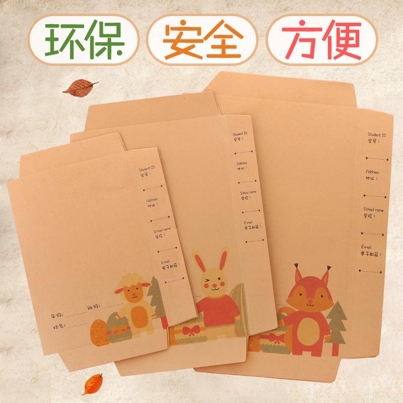 多喜多牛皮纸书皮 小学生手工包书纸 不透明耐磨无毒环保书套