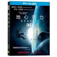 正版 3d蓝光碟地心引力1080P高清3D+2D蓝光2dvd电影碟片