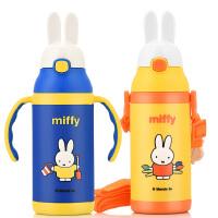 包邮 米菲 400ML抽真空不锈钢水壶 双手柄杯 软吸管防漏儿童保温杯 二色可选