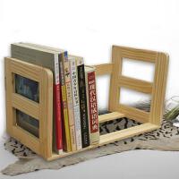 【秒杀 618】宜哉 桌上小书架 松木书立 实木小书架 桌面书架 桌上收纳架 儿童小书架 学生桌上书架