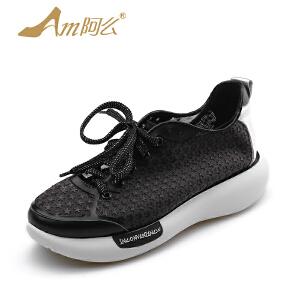 【17新品】阿么平底牛皮系带牛皮镂空板鞋小白鞋女低跟学生单鞋