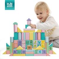 可优比宝宝积木玩具儿童早教益智木制智力拼插积木1-3岁男女玩具