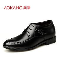奥康 冬季男士内增高棉鞋商务休闲加绒保暖皮鞋隐形内增高男鞋6cm