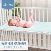 蒂乐婴儿棉花全棉床褥加厚儿童垫子被褥婴儿床保暖纯棉铺垫垫被