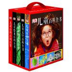 DK儿童百科全书系列超值礼品套装(精装全5册)