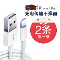 苹果iphone6数据线 iphone6 plus数据线 原装 iphone5S/5/5C iPad mini 充电器线 加长2m充电线