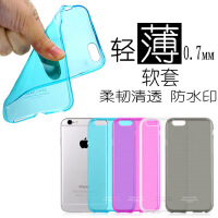 imak Apple 苹果 iPhone6  0.7mm隐形套 手机壳 手机保护套 手机配件手机配件