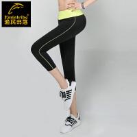 【200元三件】健身裤女弹力紧身显瘦侧条纹运动裤跑步速干透气瑜伽七分裤女夏薄