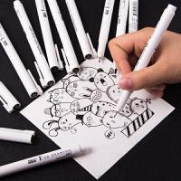 日本美辉4600 针管笔|草图笔|含细型号和软笔勾线 防水不褪色