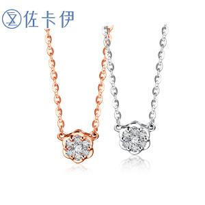 佐卡伊玫瑰18k金钻石项链女款时尚群镶钻石链牌吊坠女正品锁骨链