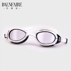 范德安2016新款长效防雾防水泳镜 多色高清平光女士成人游泳眼镜