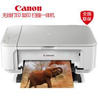 佳能MG3680无线WiFi喷墨打印机一体机双面照片彩色打印机双面小型复印机扫描机白色