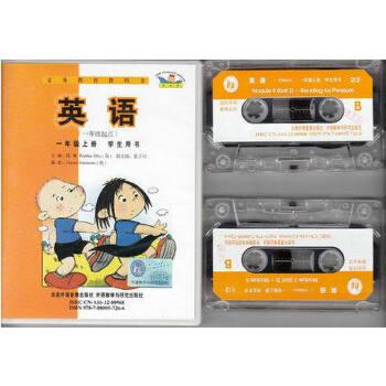 《新版外研版新标准英语课本配套磁带小学1起点一