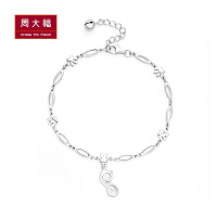 【周大福佳礼 可礼品卡购】 周大福珠宝CoCo Cat925银手链定价 AB38394