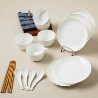 【当当自营】SKYTOP斯凯绨 碗盘碟碗筷陶瓷骨瓷餐具套装 20头白瓷日式