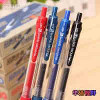 爱好12支 按动中性笔 按动笔签字笔水笔0.5mm墨蓝/红/黑办公按动签字笔