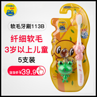 青蛙宝贝儿童软毛牙刷送卡通玩具113B牙刷(5支装)(颜 色 随 机)