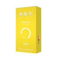 多乐士避孕套彩多系列4盒 安全套共40只 多彩炫丽 平滑 保险套 情趣 成人用品(新旧包装*发货)