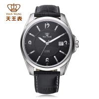 天王表男士手表全自动机械表皮带男表GS5752S/D