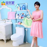 宝优妮 马桶架子收纳架浴室置物架落地多功能厕所层架卫生间用品