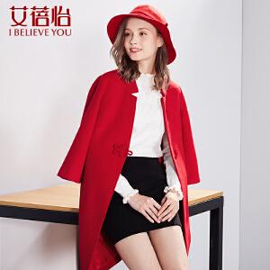 艾蓓怡女装新款潮七分袖毛呢外套女妮子大衣CWD6068