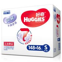 [当当自营]Huggies好奇 银装纸尿裤 小号S148片(适合4-8公斤)箱装 尿不湿