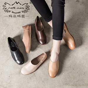 玛菲玛图2017新款真皮复古单鞋女休闲鞋套脚鞋子女圆头文艺鞋平跟女鞋春季1703-24D