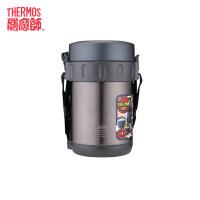 THERMOS/膳魔师真空不锈钢保温饭盒桶便当盒多层大容量1.6L JBA-2001F