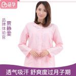 乐孕哺乳衣外出喂奶衣孕妇套装纯棉纱布月子服产后薄款睡衣春夏季