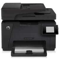 惠普(HP) M177FW彩色黑白激光无线wifi一体机 打印复印扫描传真家庭办公 商用打印