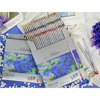 MARCO 马可 7100纸盒装系列  彩色铅笔 专业美术24色36色48色72色系列油性彩铅 秘密花园填色 涂色本适用彩铅