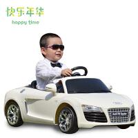Happytime/快乐年华高档儿童益智电动车奥迪四轮可坐安全遥控车/双驱